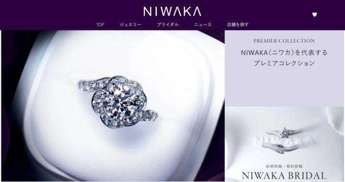 結婚スタイルマガジンは指輪ブランドNIWAKAが運営