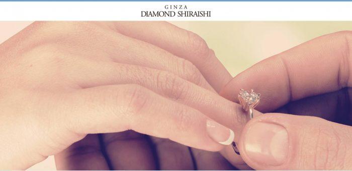 指輪探し特典 ダイヤモンドシライシ